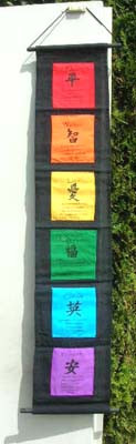 Prayer flag, affirmation flag, Tibetan inspiration quotes affirmation ...