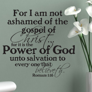 Power Of God Religious Quote Wall Sticker 1