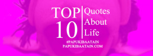 Top-10-Quotes-About-Life1.jpg