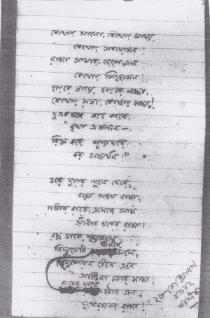 Chola Poems Cholo poems - viewing gallery