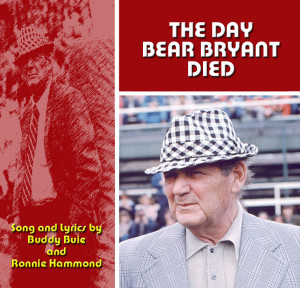 Bear Bryant Quotes Lyrics of