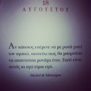 weheartit / greek quotes / Greek Quotes