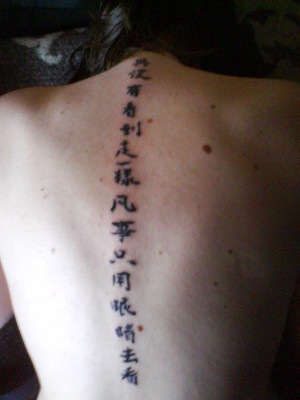 And Death Tattoo Quotes. family quotes for tattoos. makeup tattoo