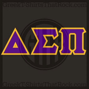 Delta Sigma Pi Letters Sewn On or Printed On Shirt, Pull Over, Crew ...