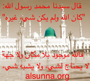 islamic_sayings_quotes_share_for_fb_or_iphone__32_.jpg
