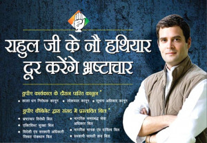 The image of the poster was tweeted by Congress leader Ajay Maken