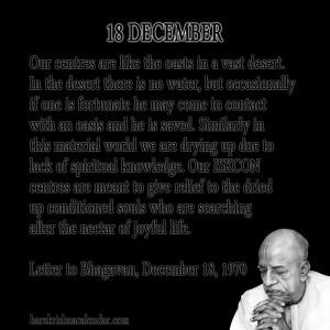 December Quotes ~ Srila Prabhupada's Quotes In December   Hare Krishna ...