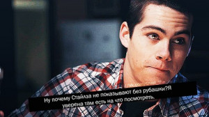 stiles stilinski funny quotes source http funny quotes vidzshare net ...