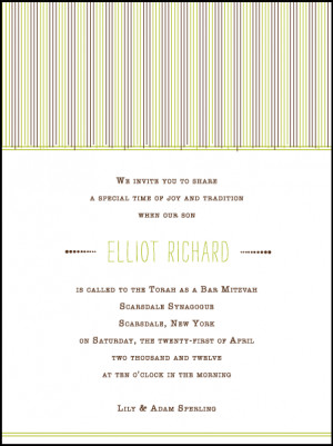 ... bar amp news since 1999 our jewish invitations that bar mitzvah
