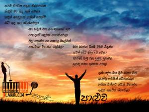 Sinhala Nisadas Funny...