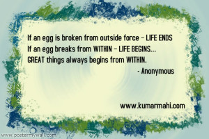 Cheer You up Quotes http://www.kumarmahi.com/cheer-up-quotes-thoughts