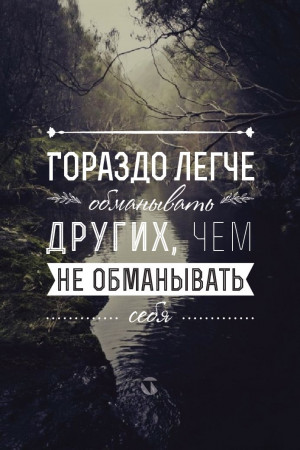 quote | russian | цитата