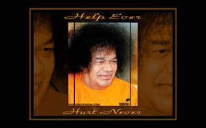 Sai Baba Quotes Hurt Never http://www.saibabaofindia.com/sai_baba ...