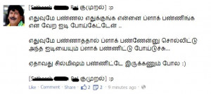 facebook_funny_status_in_tamil_girls_blocked_boys_account_in_facebook ...