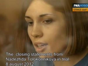 RE: Pussy Riot vs Vladimir Putin: the feminist punk band jailed for ...