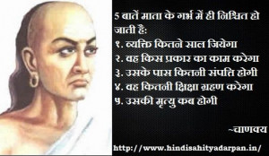 hindi quotes and quotations.