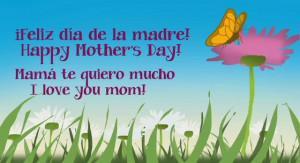 Mamá te quiero mucho