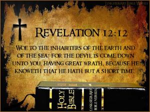 DAILY BIBLE VERSE - JUNE 11, 2013