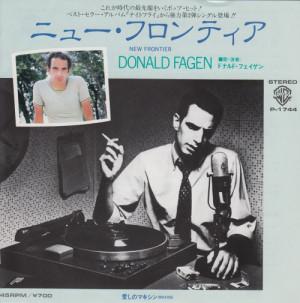 Donald Fagen New Frontier JAP 7