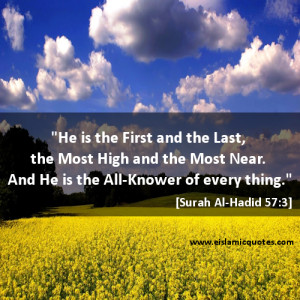 Islamic Quotes about Allah