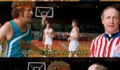 funny-semi-pro-will-ferrell-murder-your-family-esculated-quickly-meme ...