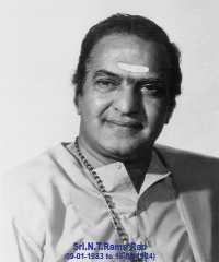 Sri N.T. Rama Rao