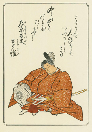 Grandson Quotes And Sayings So a grandson of fujiwara