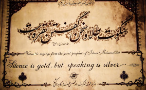 iranian famous quote by Sergiu Olteanu - Artistic Objects Antiques ...