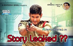 Mahesh Babu Aagadu Story Leaked ??