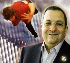 ISRAEL GRAND DECEPTION