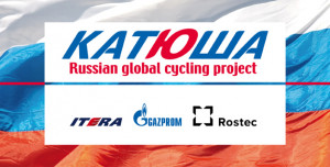 The official presentation of the Russian WorldTour Katusha Team has ...