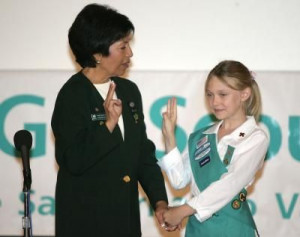 : Junior Ceremony, Girls Scoutsjunior, Girls Scouts Junior, Scouts ...