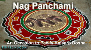 Nag Panchami Finas Facebook Wallpaper Images Quotes