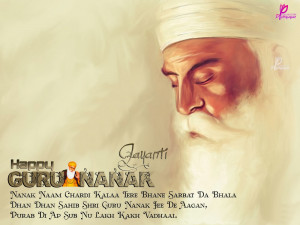 Guru Nanak Gurpurab SMS and Quotes with eCards and Wallpapers