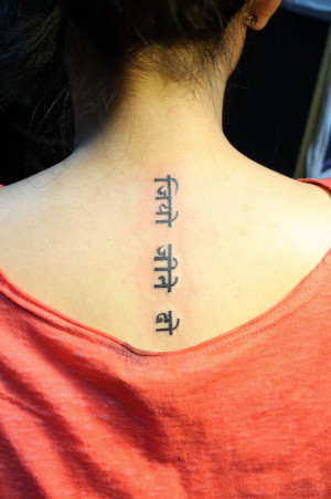 Sanskrit Quotes For Tattoos