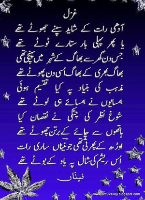 -poetry-urdu-poetry-sad-poetry-english-poetry-hurt-poetry-urdu-poetry ...