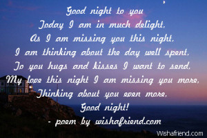 whats the best good night good night quotes