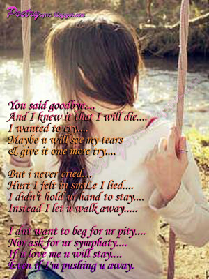 Wanted To Cry Short Love Poems For Her That Will Make Her Cry