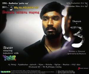 ... .com/site/onlysongsimages/dhanush_shruthi_3_movie_wallpapers_702.jpg
