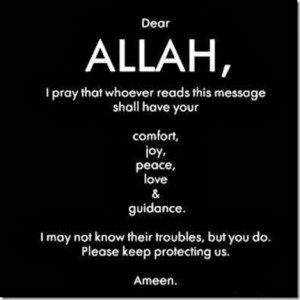 ... ALLAH Please Keep Protecting Us… |A Sincere Dua For My Muslim Family