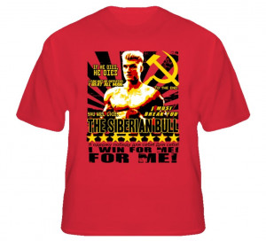 Ivan Drago Rocky IV Russian Quotes Boxing Movie T Shirt T Shirt | eBay