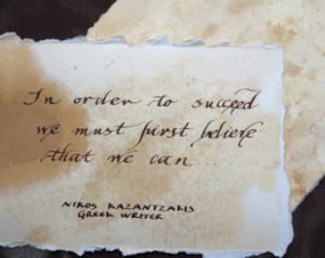 SUCCESS Quote - Nikos Kazantzakis Z orbas Writer- Vintage Gift Card ...