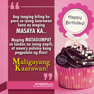 Happy Birthday Quotes and Heartfelt Birthday Messages