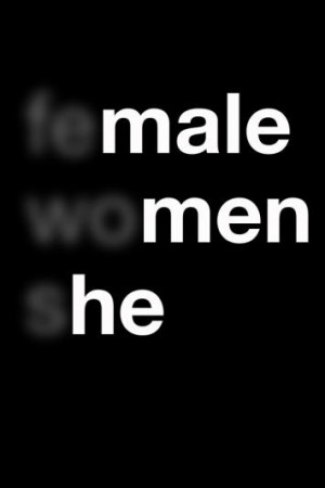 Gender Equality Now, l'exposition aux 100 affiches pour l'égalité ...