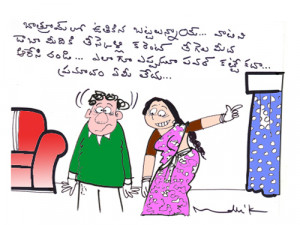 ... telugu cartoons and telugu jokes and lot of other comedy cartoon jokes