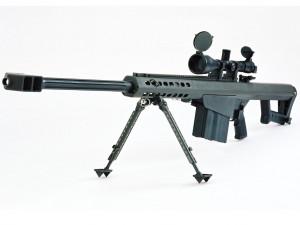 Berrett M107 50 Cal Sniper Rifle Image