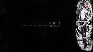Light Yagami Wallpaper