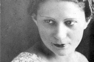 Proof Julia Burgos Garcia, Carolina, Puerto Rico, 1914 – New York ...