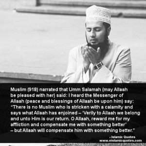 Islamic Quotes about Life: