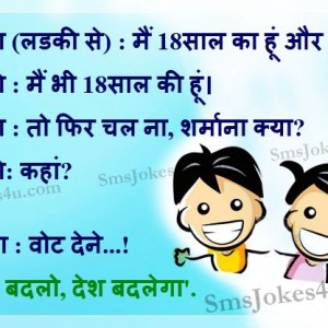 girls in hindi funny friendship quotes for girls in hindi